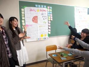 授業「職業と社会」